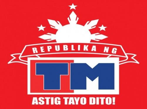 Связь на Филиппинах