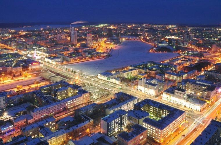 Фото Смотровая площадка БЦ Высоцкий куда сходить в Екатеринбурге