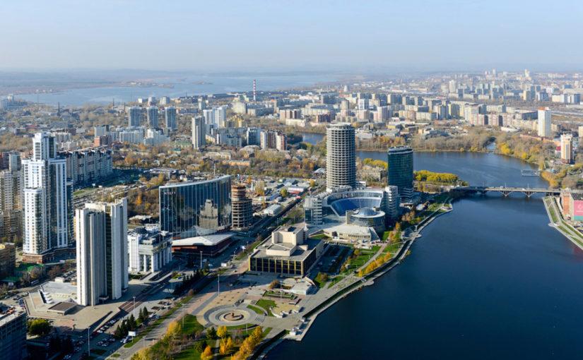 10 мест куда сходить в Екатеринбурге