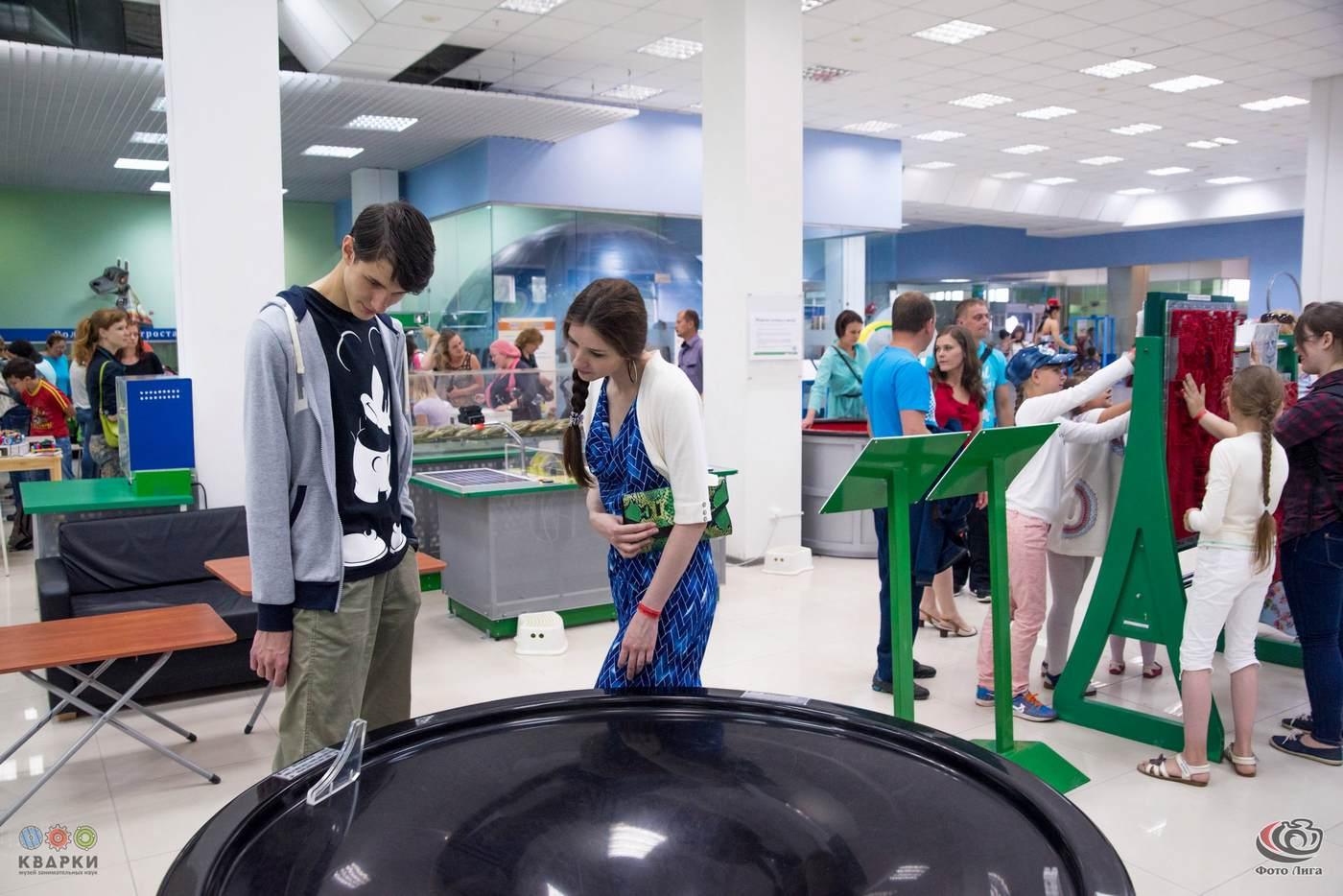 физические эксперименты в музее Кварки