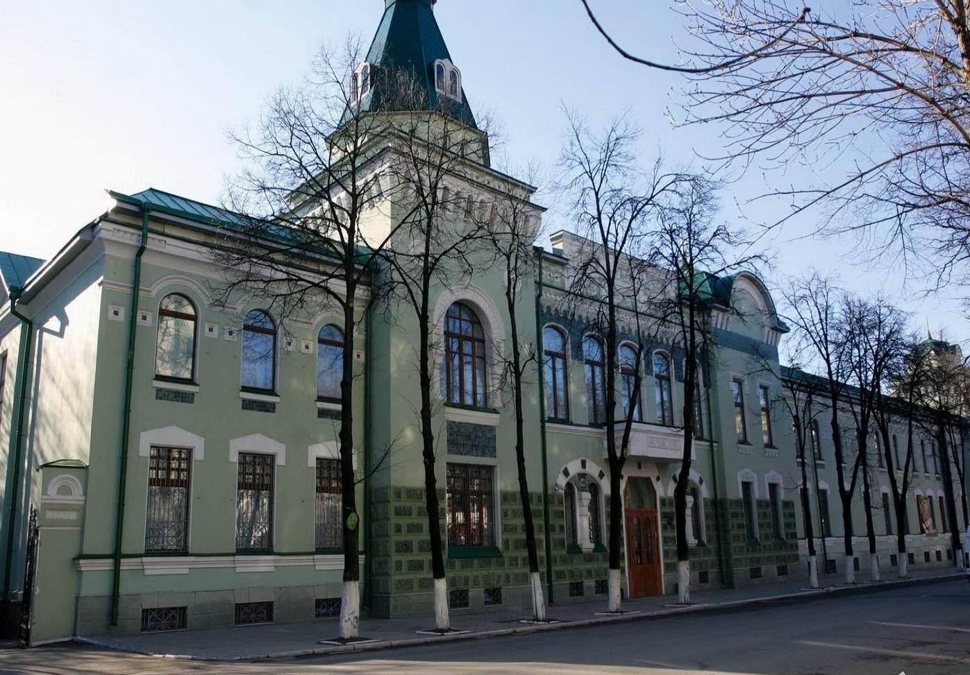 вид на здание Национального музея в Уфе