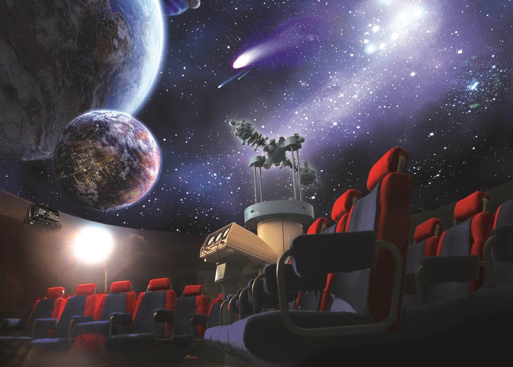 Зал уфимского планетария